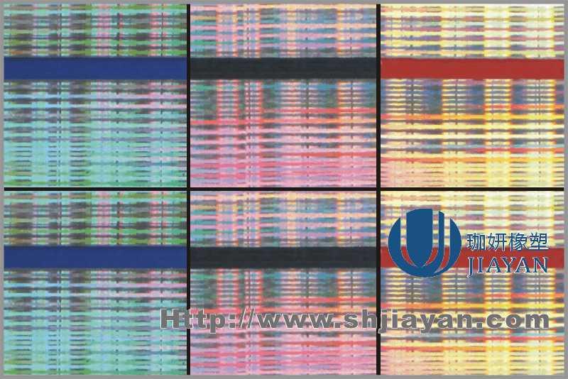 双色板 彩色装饰板
